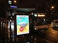 Arrêt bus ligne 65 Porte Chapelle Paris 1.jpg