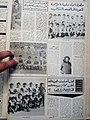Assabah 1980 11.jpg