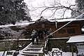 Atago Shrine honden in snow.jpg