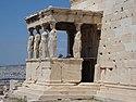 Atene - Cariatidi dell'Eretteo.jpg