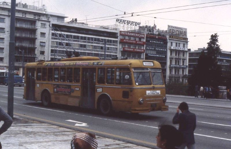 Athens-trolley-1981