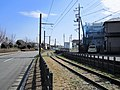 Atsugi Air Group Line 13.jpg