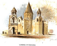 August von Haxthausen. Transcaucasia. Cathedral of Echmiadzin.jpg