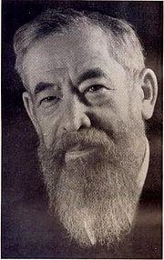 Avraham Yehudah Khein.jpg