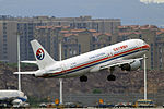 B-2398 - China Eastern Airlines - Airbus A320-214 - CKG (9916784455).jpg