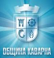 BGR Каварна COA.png