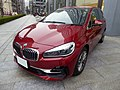 BMW 218d Active Tourer Luxury (F45) front.jpg