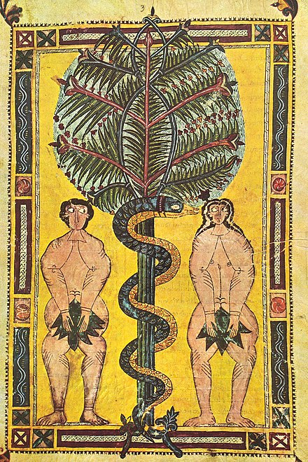 Adam and Eve (Escorial Beatus, 10th century) B Escorial 18.jpg