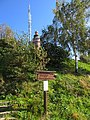 Baden - Baden - MERKUR - panoramio.jpg