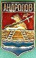 Badge Рыбинск.jpg