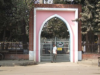 Bahadur Shah Park - Main entrance to the park