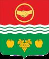 Ấn chương chính thức của Huyện Bakhchysaray