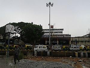 Yeshwanthpur metro station - Image: Bangalore Metro opposite to Yeswantapur Junction