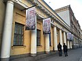 Bank of Finland banners (43640786291).jpg