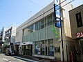 Bank of Yokohama Daishi branch.jpg