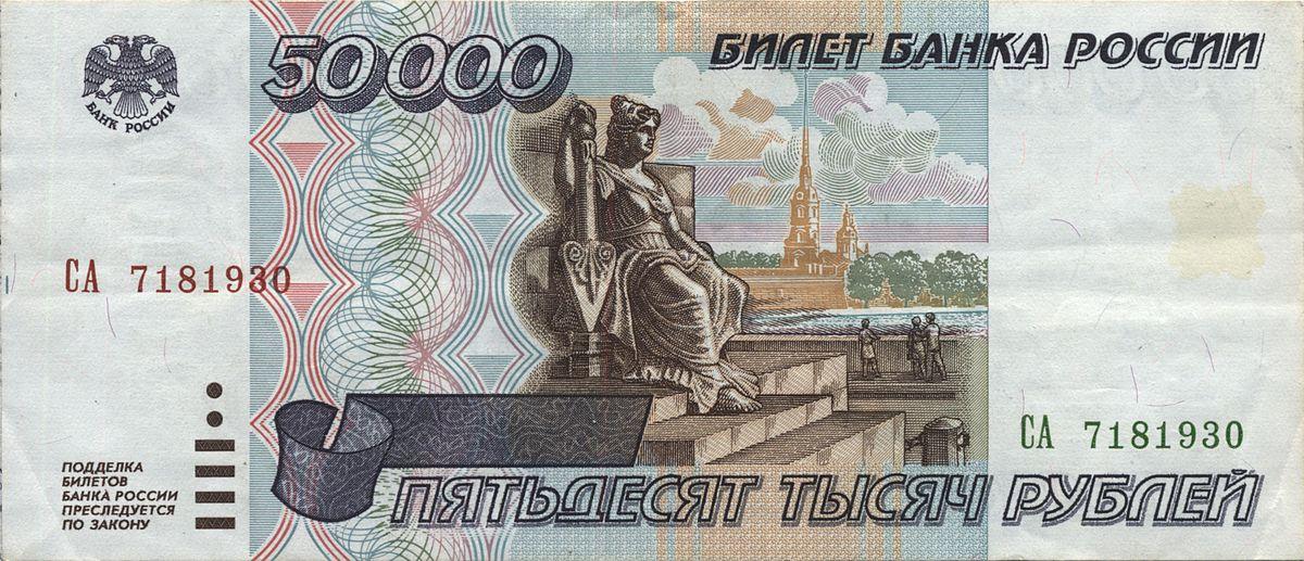 Когда была смена денег в россии дюкат