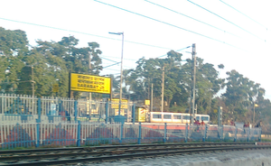 Barasat Junction.png