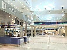 """Aeroporto Internazionale di Bari """"Karol Wojtyla"""" - Piano partenze"""