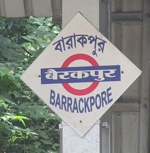 Barrackpore railway station - Barrackpore railway station platformboard