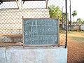 Baseball (7841152716).jpg