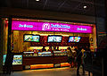 Baskin-Robbins TigerCity Taichung.jpg