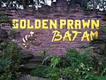 Batam Golden Prawn - panoramio.jpg