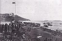 Black and white photograph of Japanese forces at Battle of Sakhalin