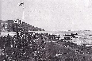 Invasion of Sakhalin - Image: Battle of Sakhalin