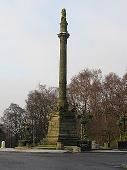 Battlefield Monument - geograph.org.uk - 1098221.jpg