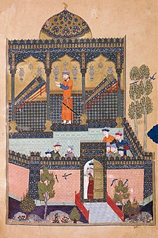 Baysonghori Shahnameh 3 Faramarz son of Rostam mourns the death of his father and of his uncle Zavareh.jpg