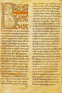 Folium 3v út 'e Codex Beda Petersburgiensis.