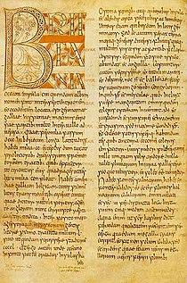 Beda Petersburgiensis f3v.jpg