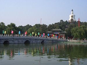 Beihai park - bridge to white pagoda.JPG