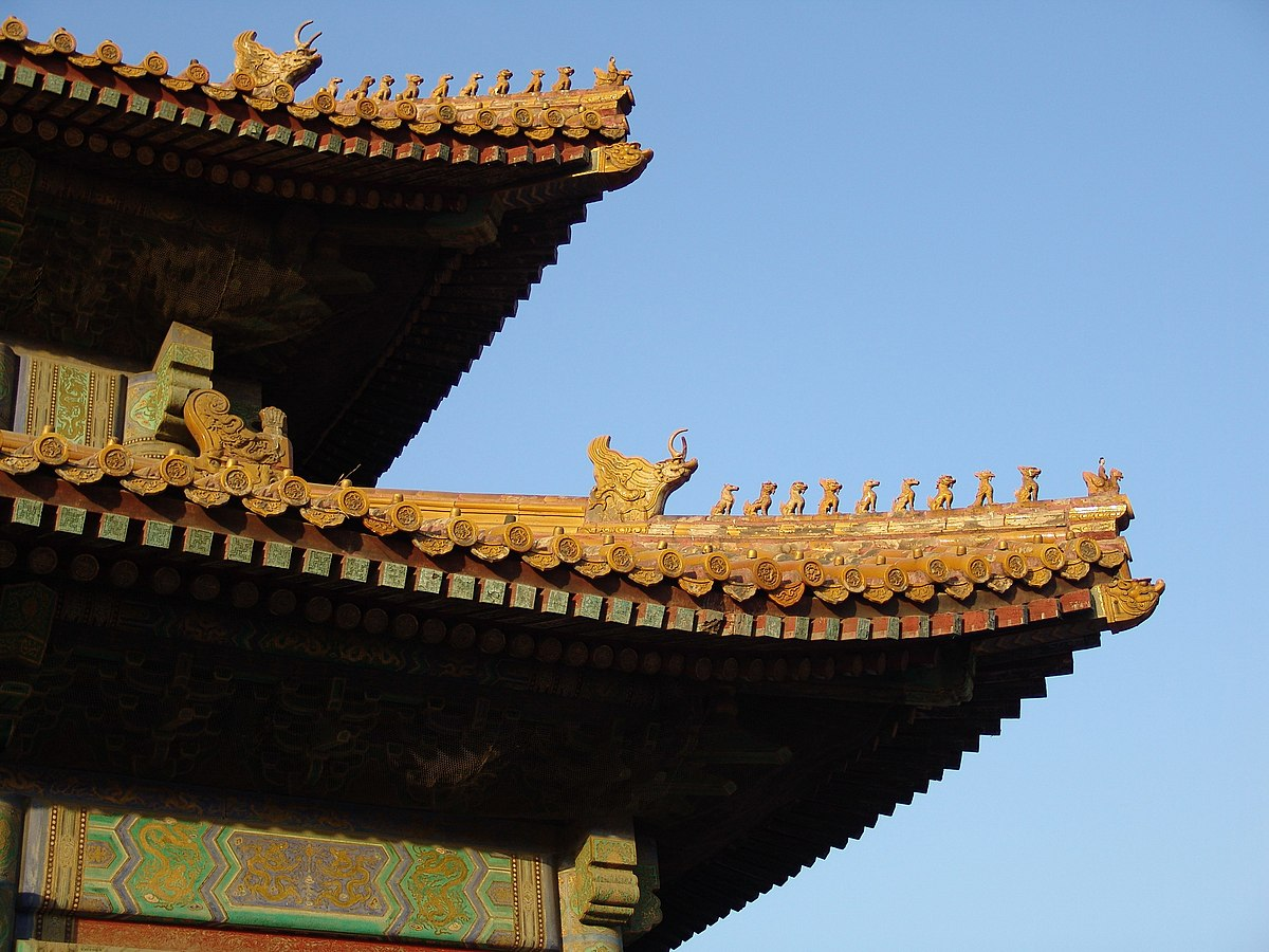 Imperial Roof Decoration Wikipedia