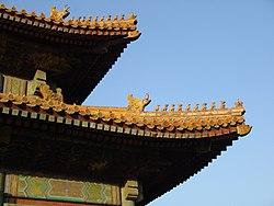 Emperors House Chinese Restaurant Warrnambool