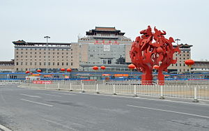 Beijing West Railway Station - south side of Beijing West Railway Station.