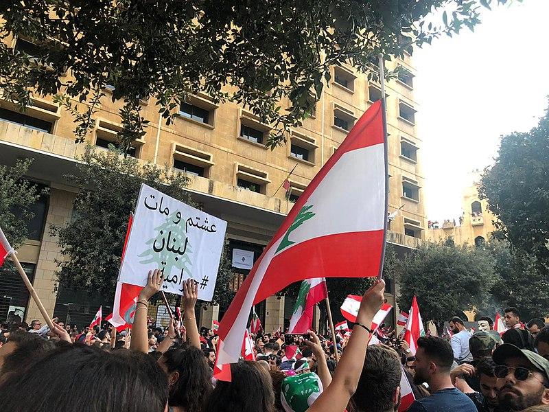File:Beirut protests 2019 - 2.jpg