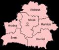 Belarus provinces english.png