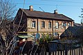Belgium buildings of Lysychansk(DonSoda)49.jpg