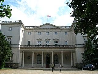 Royal Compound, Belgrade
