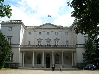 Royal Compound - White Palace in Royal Compound, Belgrade