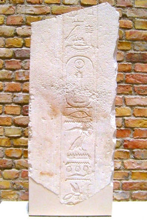 Djedkare Isesi - Relief of Djedkare Isesi, Egyptian Museum of Berlin