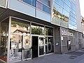 Biblioteca de Cervelló - 20200926 121853.jpg