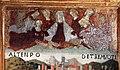Biccherna 34, francesco di giorgio e fiduciario di francesco, madonna protegge siena dai terremoti, 1467, 03.jpg
