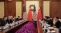 Bilateral Meeting between Treasury Secretary Jacob J. Lew and Vice Premier Wang Yang (25359090166).jpg