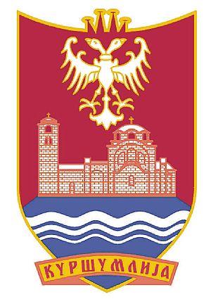 Kuršumlija - Image: Blason de Kuršumlija