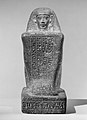 Block Statue of the God's Father Pameniuwedja, son of Nesmin and Nestefnut MET 2832.jpg