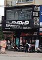 BoBaPop, 6 Ho Tung Mau Road, Cau Giay District, Hanoi, Vietnam (1).jpg