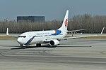 Boeing 737-89L 'B-5729' Dalian Airlines (47465407642).jpg