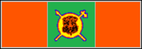 Bophutsthatswana Defence Force Beret Bar